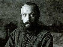 Mikhail bakhtin.jpg