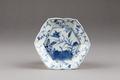 Mingfat gjort i Kina 1573-1619 - Hallwylska museet - 95616.tif