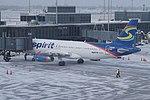 Minneapolis–Saint Paul International Airport February 2015 54.jpg
