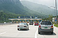 Misiryeong Tunnel Tollgate - 3544192391.jpg