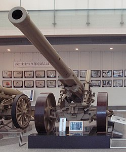 Model 89 15cm heavy gun Japan.jpg