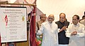 Mohd. Hamid Ansari inaugurating the new complex of Dnyan Pushpa Vidya Niketan & Junior College Building of Dr. D.Y. Patil University, in Mumbai. The Governor of Maharashtra.jpg