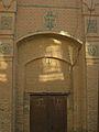 Mojtahidi (Mojtahedi) House - Nishapur 08.JPG