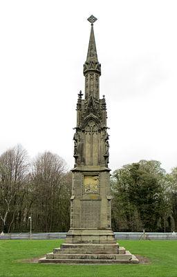 Monument in Oulton Park