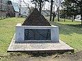 Monument of Latitude, Longitude and Altitude at Ebetsu.jpg