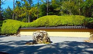 Morikami Museum and Japanese Gardens - Image: Morikami Rock Garden