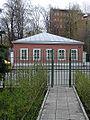 Moscow, Malaya Ordynka 9c3 2007.jpg