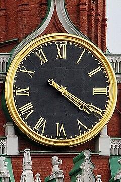 Kremlin Clock Wikipedia
