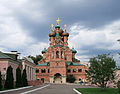 Moscow Ostankino HolyTrinityChurch3.JPG