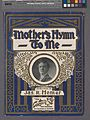 Mother's hymn to me (NYPL Hades-1930460-1992637).jpg