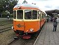 Motorvagn YB 914 Skara-Lundsbrunn museijärnväg 5898.jpg