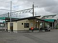Mototate Station 20070527.jpg