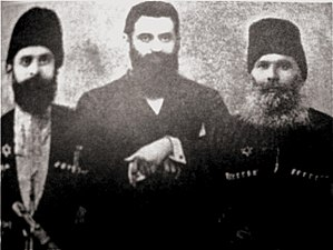 Mountain Jews in Israel - Image: Mountain Jews Herzl