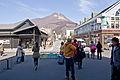 Mt.Yufudake 42.jpg