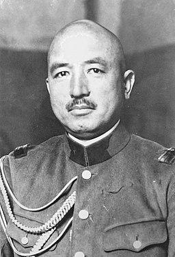 Mutaguchi Renya