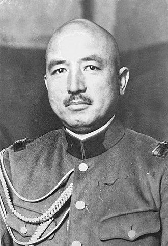 Renya Mutaguchi - Lieutenant General Renya Mutaguchi