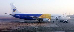 缅甸国际航空