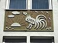 Nürnberg Obere Söldnersgasse 03 004.JPG