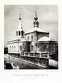 N.A.Naidenov (1882) V3.1.52. Gruzinskaya na Vorontsove.png