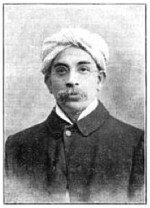 N. G. Chandavarkar - Image: N. G. Chandavarkar cyclopedia
