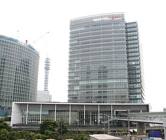 Nissan - Global Headquarters in Yokohama, Japan