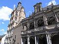 NRW, Cologne - Historisches Rathaus 01.jpg