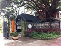 NTU College of Social Sciences main gate 20111210.jpg