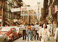 NY 1977 K.jpg