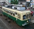 Nagasaki Electric Tramway Route 2 for Hotarujaya.png