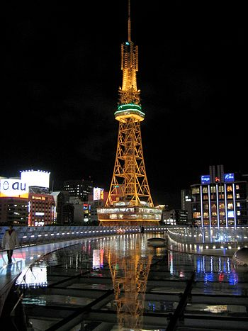 Not the Eiffel tower or the Tokyo tower, this ...