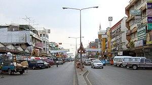 Phra Nakhon Si Ayutthaya (city)