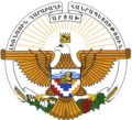 National Emblem of the Republic of Artsakh.png