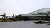 National Kaohsiung Center for the Arts.JPG