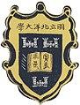 National Peiyang Universiyt Logo.jpg
