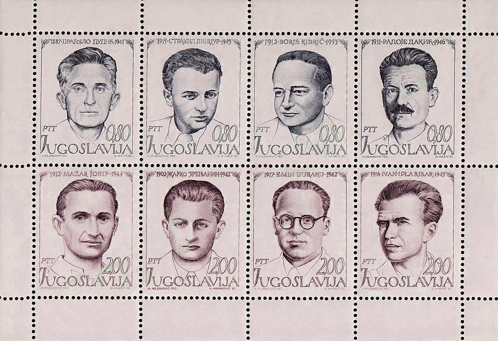 National heroes 1973 Yugoslavia stamps