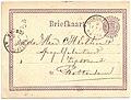 Netherlands 1875-02-09 postal card Dordrecht-Rotterdam G7 z1.jpg