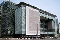 Newseum, Pennsylvania Ave. entrance, in Washin...