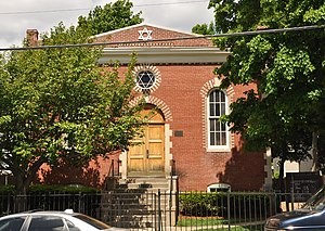 National Register of Historic Places listings in Newton, Massachusetts - Image: Newton MA Agudas Achim Anshei Sfard Synagogue