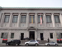 new york historical society wikipedia