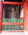 Niō - Temple Guardian. Banna-ji. Ashikaga, Togichi.jpg