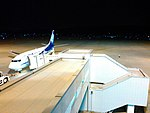 Night of Fukushima Airport.jpg