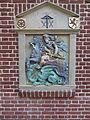 Nijmegen - Reliëf van Sint Joris en de Draak op de gevel van Huis Heyendaal.jpg