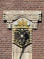 Nijmegen - Wapen van Nijmegen op de gevel van het voormalig kantoor Nijmeegsche Bankvereeniging Van Engelenburg & Schippers.jpg
