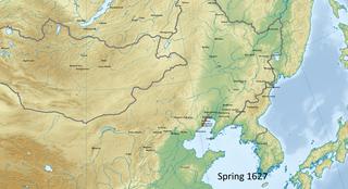 Battle of Ning-Jin