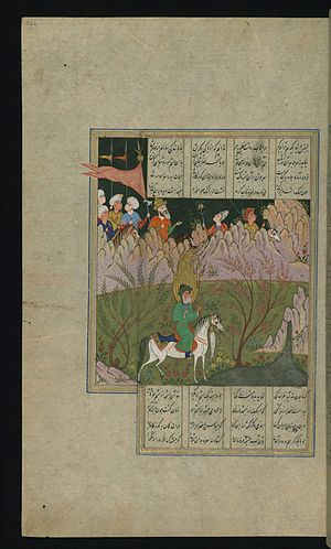 Khidr - al-Khiḍr and Alexander the Great in front of the Fountain of Life