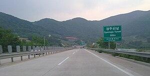 National Route 20 (South Korea) - Gyeongju Tunnel