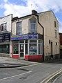 Noor Fast Food - Market Street - geograph.org.uk - 1774649.jpg