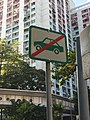 Not allow New Territories Taxi.jpg