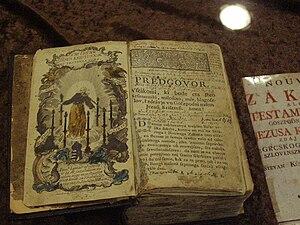 Nouvi Zákon - Original edition in the Murska Sobota library