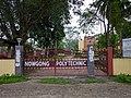Nowgong Polytechnic.jpg